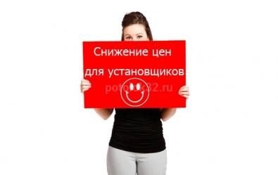 Установщикам лучшие цены - акции студии Потолок32