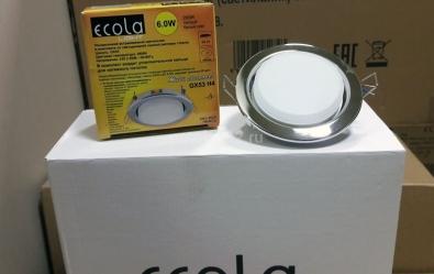 Светильник GX53 с LED лампой 6 ватт за 125 рублей и 135 рублей за комплект с лампочкой 8 ватт - акции студии Потолок32