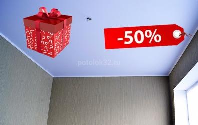 Потолок в подарок и скидки за ваш счет при заказе - статьи студии Потолок32