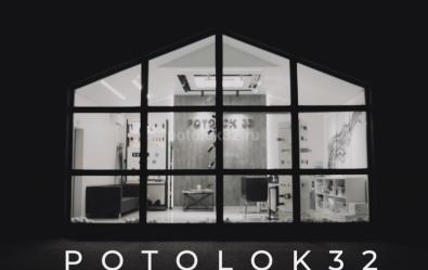 Потолочная музыка - новости студии Потолок32